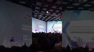 Выступление генерального директора АО «Российский экспортный центр» П.Фрадкова