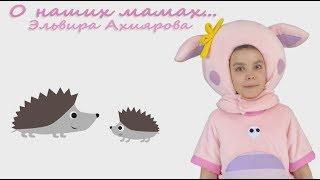 О наших мамах... Эльвира Ахиярова