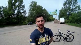 Велопокатушка 05 Ишимбай