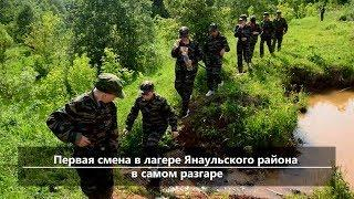 UTV. Новости севера Башкирии за 14 июня (Нефтекамск, Янаул, Дюртюли)