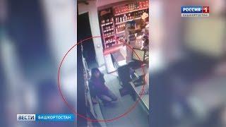 Пришла на стажировку и обокрала продавца: полиция Уфы разыскивает злоумышленницу