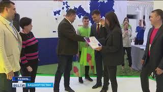 Колледжи из Башкирии вошли в список лучших ссузов страны на конкурсе WorldSkills Russia