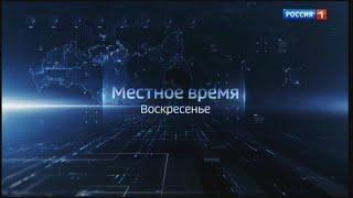 Вести Ставропольский край. События недели (13.06.2021)