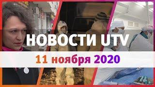 Новости Уфы и Башкирии 11.11.2020: продолжение истории с COVID-отходами, «Позовите Галю» и операция