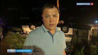 Начальник ГИБДД по Башкирии озвучил предварительную причину аварии с шестью погибшими