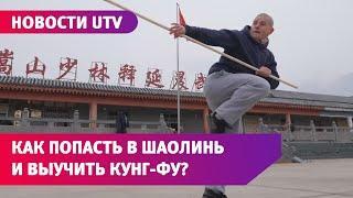 В Китай через Уфу на мотоцикле. Познакомьтесь с мастером кунг-фу Алексеем Карповым