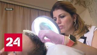 После визита в салон красоты женщина осталась без волос - Россия 24