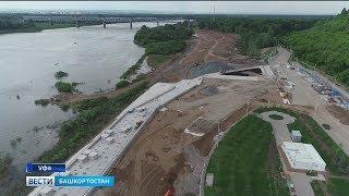 На набережной реки Белой в Уфе постоят концертный комплекс международного уровня