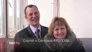 В Уфе полицейским и пенсионерам МВД республики вручили ключи от квартир