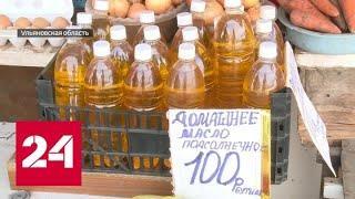 Роспотребнадзор ищет 600 литров отравленного масла - Россия 24