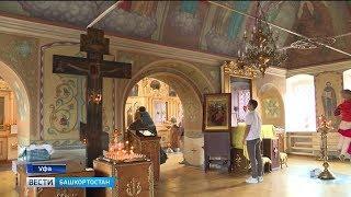 Старейший Покровский храм в Уфе нуждается в реставрации