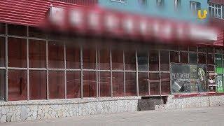 Новости UTV. Кто устранит пробоину в стене дома?