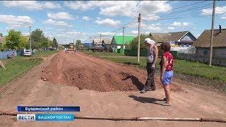 Жители одного из сёл Башкирии строят дорогу по программе местных инициатив