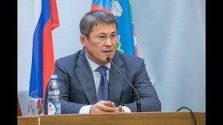 Радий Хабиров поздравил жителей Башкортостана стихотворением