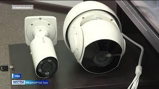 Комплексная система интеллектуального видеонаблюдения охватит всю Уфу