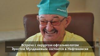 Новости севера Башкирии за 6 августа (Нефтекамск, Янаул, Дюртюли)