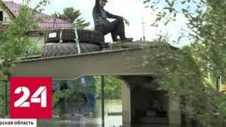 Паводок: Приамурью угрожает новый циклон - Россия 24