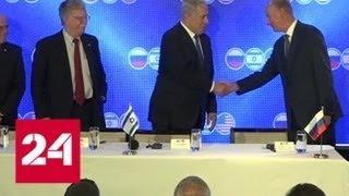 Впервые в истории. В Иерусалиме встретились главы советов безопасности США, Израиля и России - Рос…