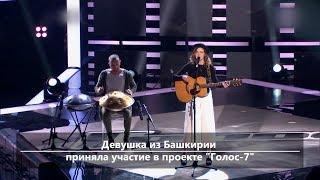 UTV. Новости центра Башкирии за 29 октября