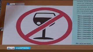 В Башкирии проходят первые безалкогольные сабантуи