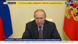 Срочно! В собственность Башкортостана передан контрольный пакет акций БСК