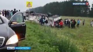 Крупная авария на трассе в Башкирии: перевернулся автобус с детьми