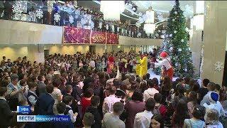В Уфу на главную ёлку республики приехали несколько сотен детей