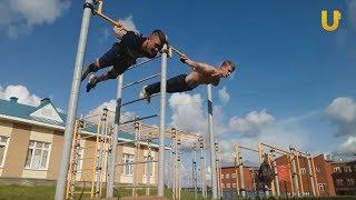 UTV. Новости Аскинского района от 20 августа