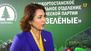 UTV.  В Башкирии детей научат раздельному сбору мусора, и расскажут куда деть пластик