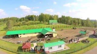 Санаторий Янган-Тау, Башкирия