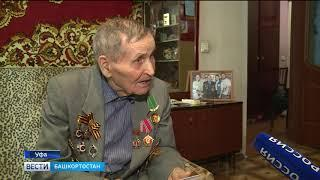 Волонтеры Башкирии создали книгу о ветеранах Великой Отечественной войны