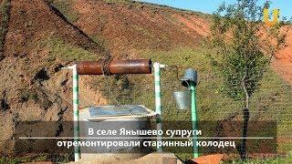 UTV. Новости центра Башкирии за 3 октября