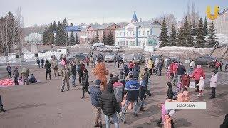 Новости UTV. Праздник от компании Уфанет в Федоровке
