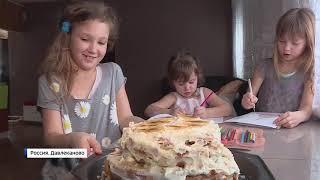 Вести-Башкортостан: События недели - 02.06.19