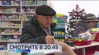 В Башкирии начались перебои с препаратом для гемодиализных больных - все подробности в 20:45!