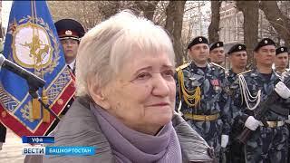 Единственный в Башкирии танк Т-34 примет участие в параде Победы