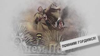 Письма Победы. Тупицына Саша