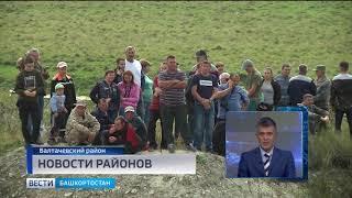Новости районов 19.09.19