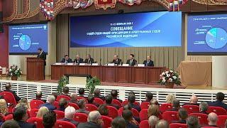 Верховный суд РФ предлагает распространить институт присяжных на все категории особо тяжких дел.