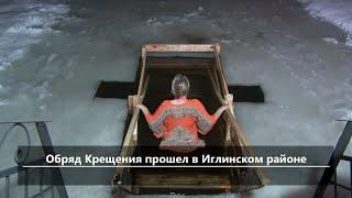 UTV. Новости центра Башкирии за 20 января