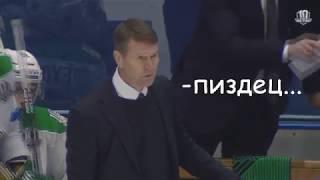 Цирк на хоккейном матче Салават Юлаев - Сибирь 23.12.2017