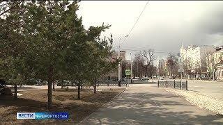 Штормовое предупреждение: в Башкирии ожидается усиление ветра до 22 м/с