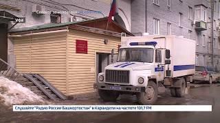 Ненастоящий полковник: в Уфе осудили мошенника, который представлялся Динаром Гильмутдиновым