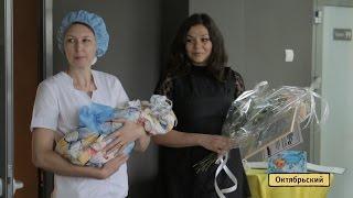 Из нового родильного дома выписался первый малыш