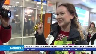 Финалистка проекта «Голос» Рушана Валиева прилетела в Уфу