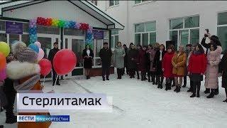 Новости районов: открытие детсада в Стерлитамаке и марафон «Победы» в Хайбуллинском районе