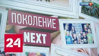 На море без присмотра: группу московских школьников отправили в детский лагерь без сопровождающих …