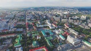 UTV. Московские урбанисты готовят генплан Уфы. Каким будет город через 20 лет?
