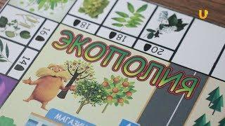 Новости UTV. Школьник из Стерлитамака создал настольную игру