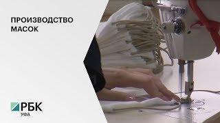 Пошивом защитных масок в РБ занимаются 35 предприятий